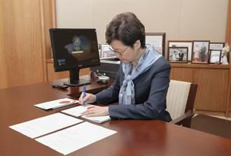 香港《國歌條例》刊憲即時生效 違者最高關3年