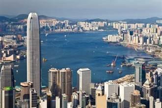 英國發表香港半年報告 港府:報告不實偏頗堅決反對