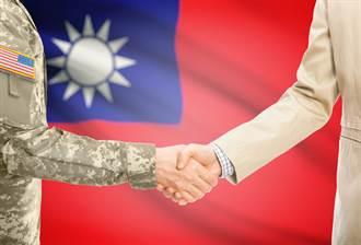 1分鐘看世界》美議員再提挺台法案 北韓稱維持川金關係已沒必要