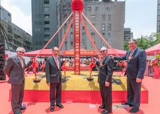 上海商銀新總行大樓動土  2023完工啟用