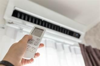 冷氣開幾度最涼又省電?網曝這樣吹冷到發抖