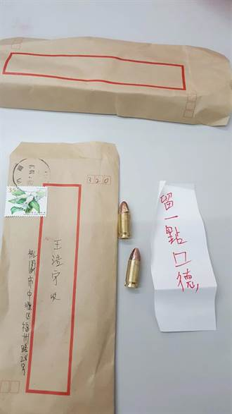 王浩宇收到2顆子彈 警方鑑識證實是假彈