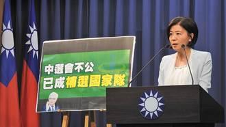 柯文哲派5人小組談判 國民黨:歡迎民眾黨支持國民黨提名的候選人