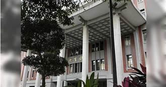 《國語日報》不服訴願提行政訴訟 教育部一審敗訴