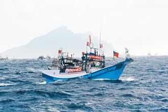 宜縣議會更名 頭城釣魚台 補破網 全國漁會籲重啟台日漁業談判