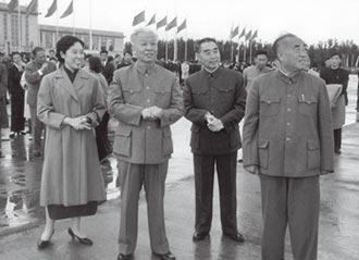 電報破譯 老蔣暗殺劉少奇破功