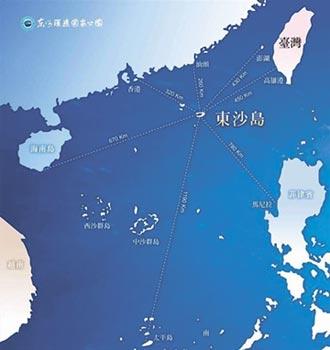 國戰會論壇》美軍下一步是太平島嗎?(譚傳毅)