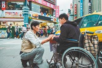鄭人碩坐輪椅操肌備戰床戲