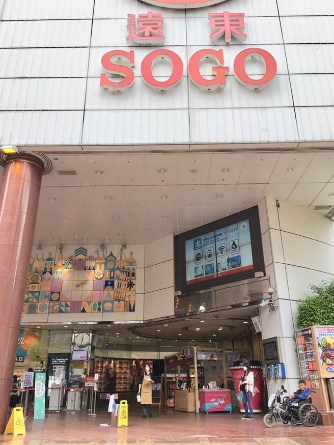 (SOGO今年將就高雄店進行轉型打造垂直型購物中心。圖/李麗滿)
