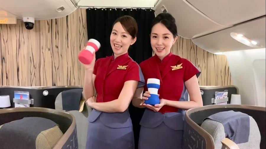 中華航空為了響應環保,近期推出「環保隨行杯」。(摘自YT)