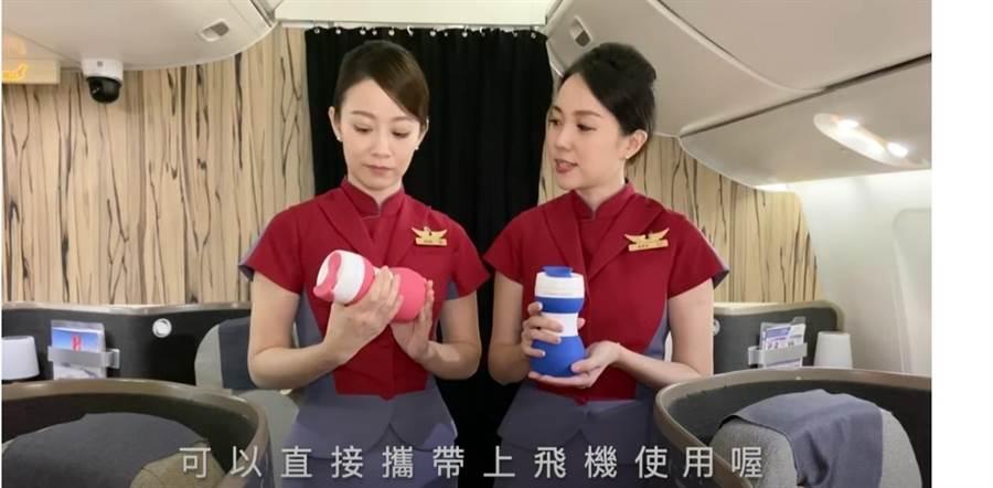 「中華航空」近期為響應環保,推出「環保隨行杯」,邀民眾一起愛護紙資源。宣傳影片曝光,網友卻覺得「怪怪的」。(摘自YT)