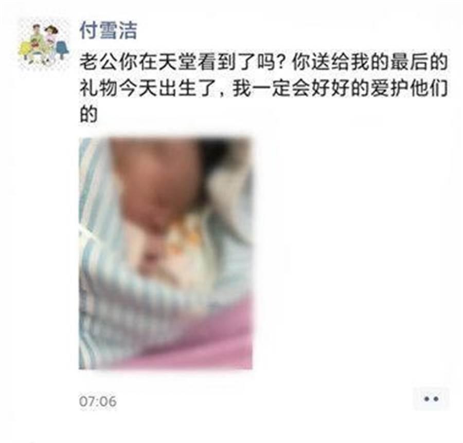 武漢李文亮醫師過世四個月後,遺孀今天凌晨誕下遺腹子:老公給我的最後的禮物。(荔枝新聞截圖)