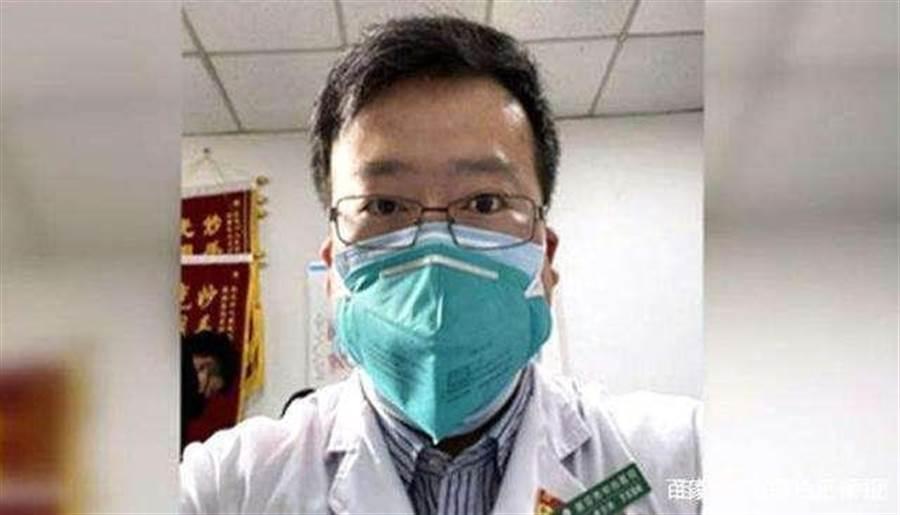 武漢李文亮醫師過世四個月後,遺孀今天凌晨誕下遺腹子:老公給我的最後的禮物。(新浪網)