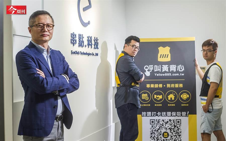 閻俊傑(左)熟年創業,希望透過蝦皮商城推出的0元空調打響知名度。(圖/今周刊提供)