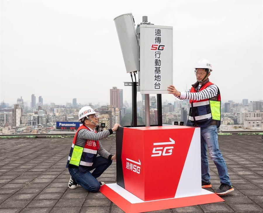 遠傳攜手台東縣政府,導入5G遠距診療應用。(圖/王逸芯攝)