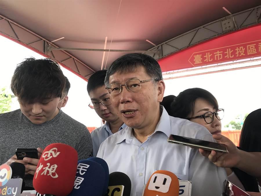 台北市長柯文哲。(譚宇哲攝)