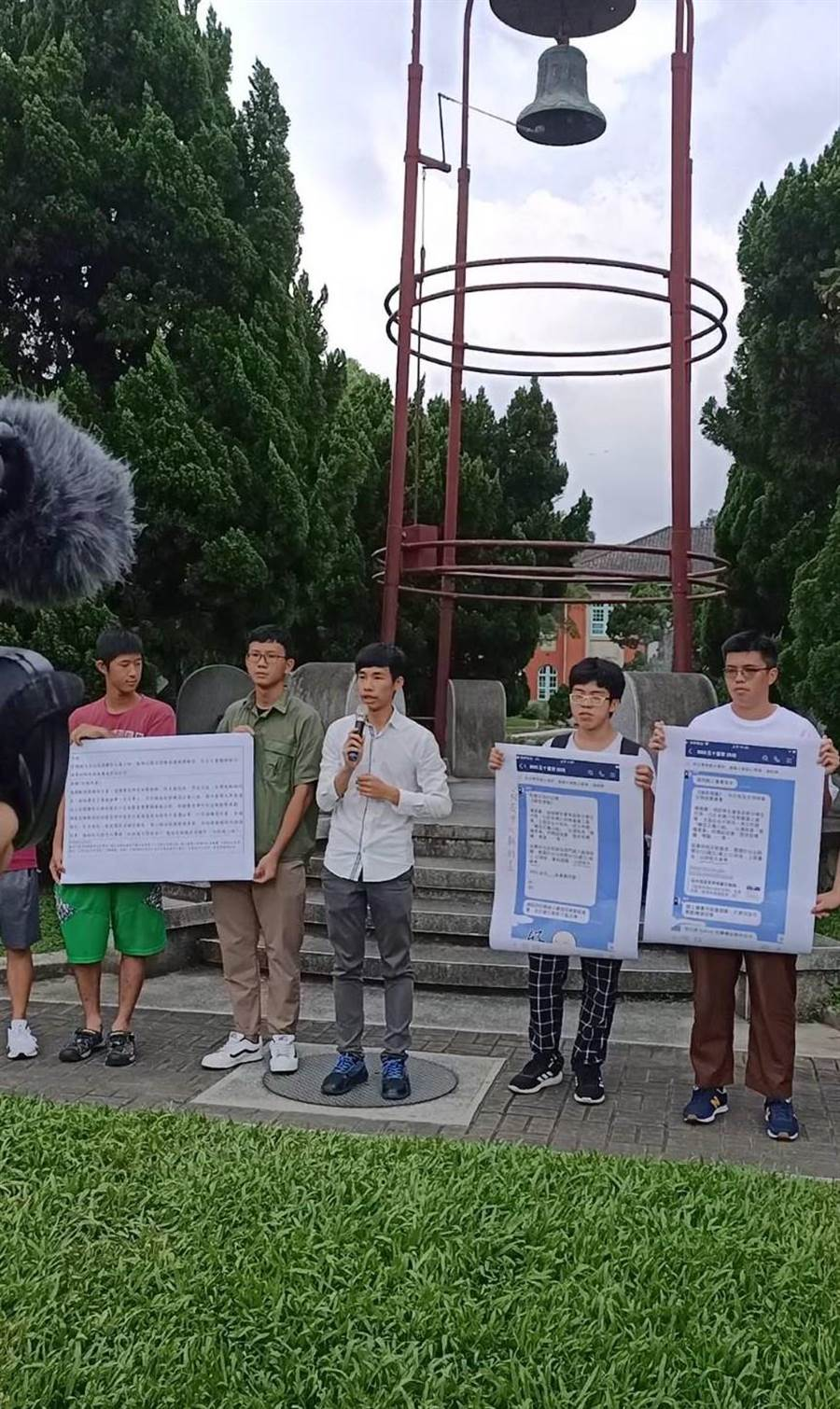 台大學生會12日下午在傅鐘前召開記者會。(簡立欣攝)