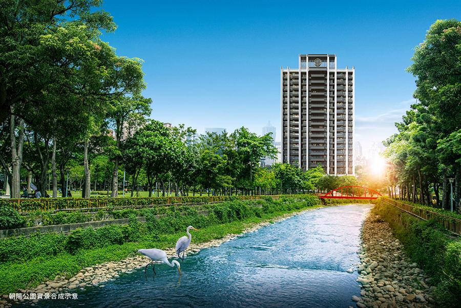 亞昕集團首次南向進入桃園青溪特區,推出萬坪朝陽公園第一排,三面臨路、一面臨溪並具有無限棟距的「亞昕向陽」。/業者提供