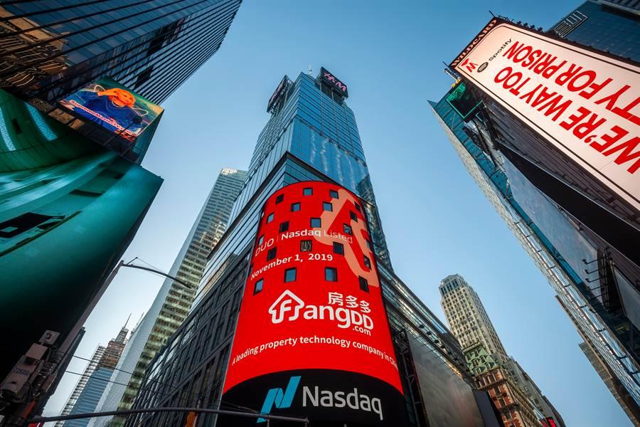 陸企房多多9日出現驚人漲幅,有交易員歸因於其英文名太像FANG,讓人誤以為跟科技股有關。(圖/達志影像)