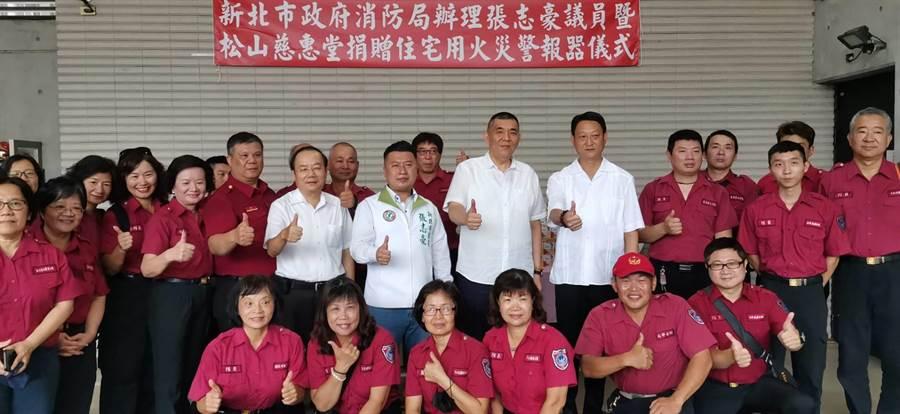 新北張志豪議員及松山慈惠堂捐贈住宅用火災警報器。(讀者提供/吳家詮傳真)