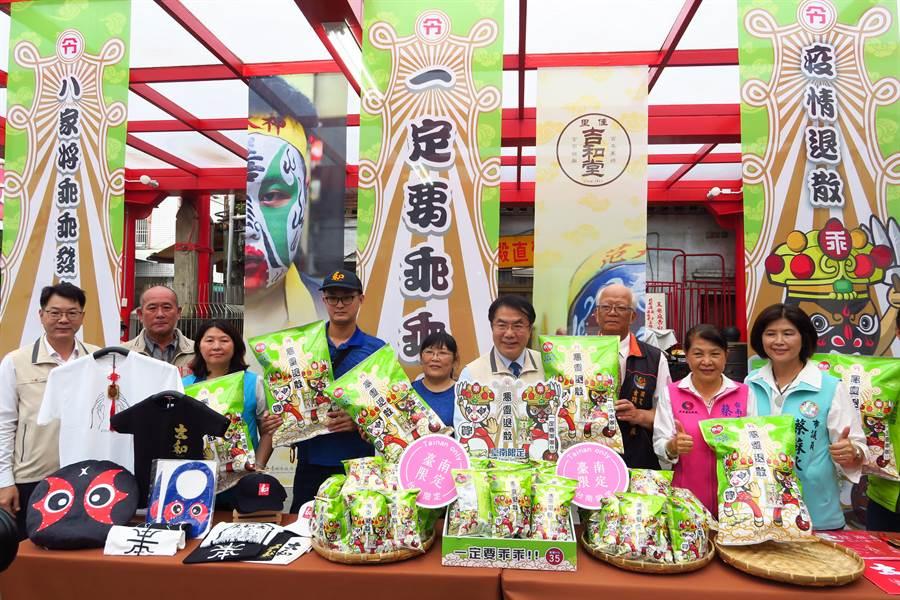 台南市文化局12日推出「家將乖乖」,結合陣頭文化的「賞善罰惡」、「驅邪鎮煞」概念,希望能再掀搶購熱潮。(劉秀芬攝)
