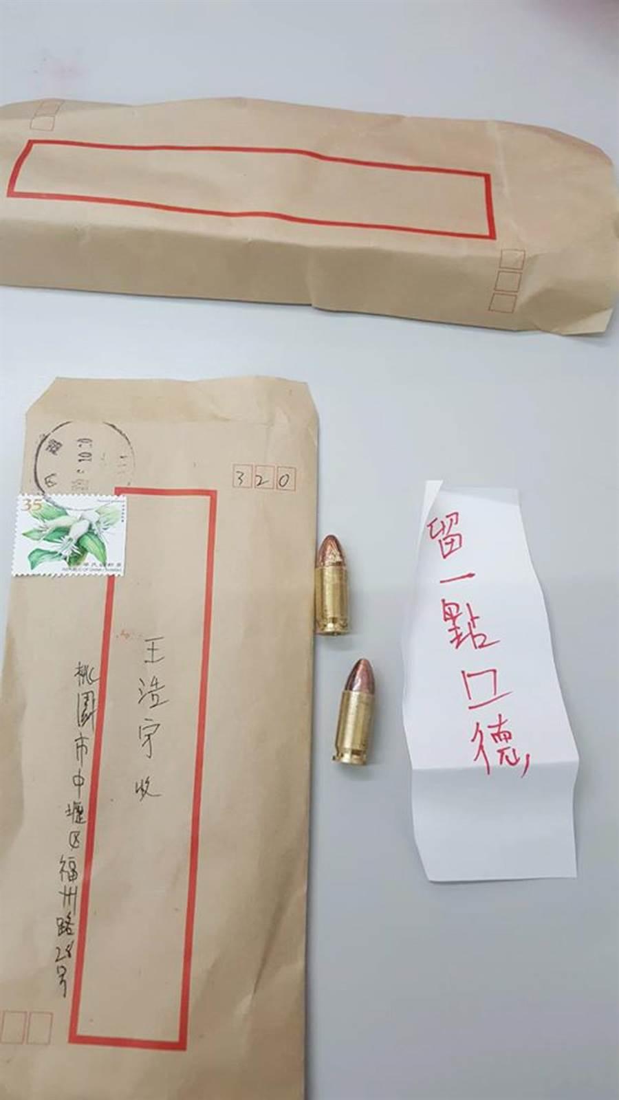 桃園市議員王浩宇12日接獲裝有2顆子彈平信,警方偵辦送驗確認是假子彈。(翻攝自王浩宇臉書)