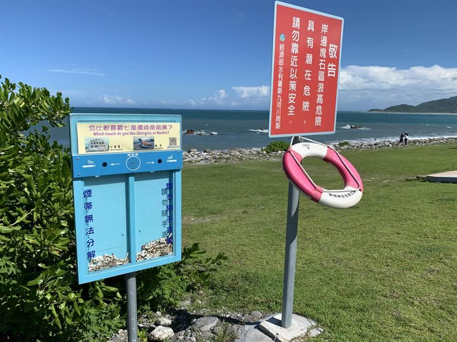 淨灘後,菸蒂是最多的垃圾。第九河川局在海岸設置「菸蒂投票箱」,引人注目。(王志偉攝)