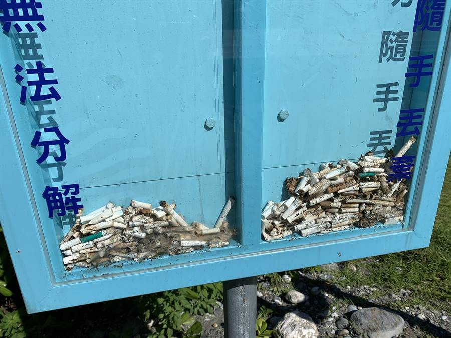 「菸蒂投票箱」,讓菸蒂集中。(王志偉攝)