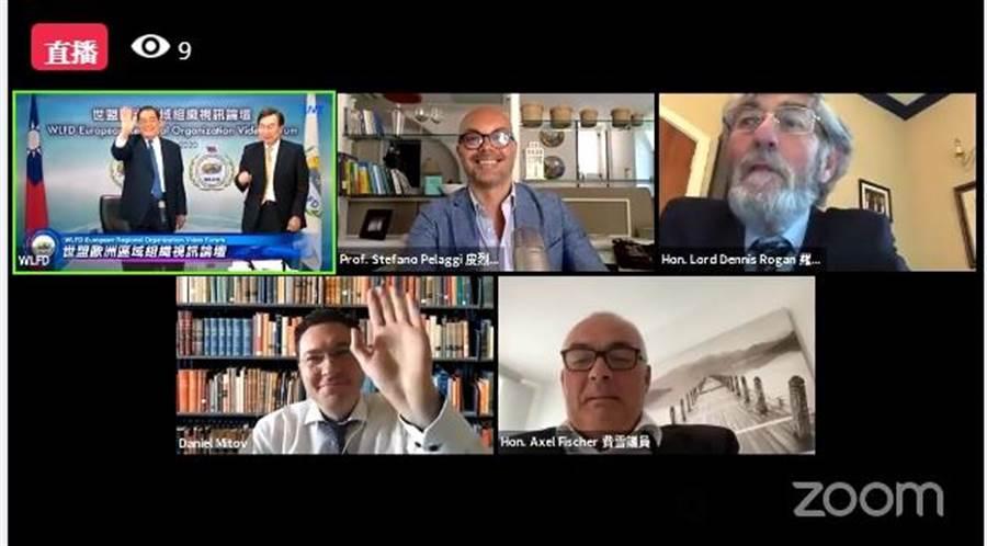 世盟中華民國總會今舉辦「世盟歐洲區域組織視訊論壇」,世盟歐洲國家分會長及專家學者與會。(視訊截圖)