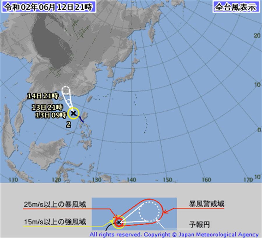 今(12日)晚間21時,今年的第2號颱風「鸚鵡」正式生成。(日本氣象廳)