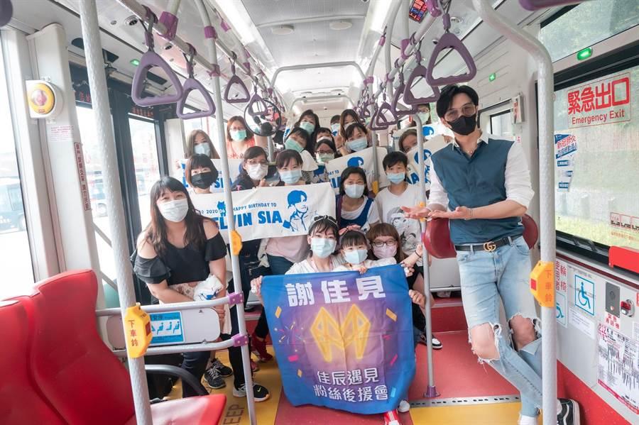 粉絲公車應援超有心,暖舉差點逼哭謝佳見。(藝和創藝提供)