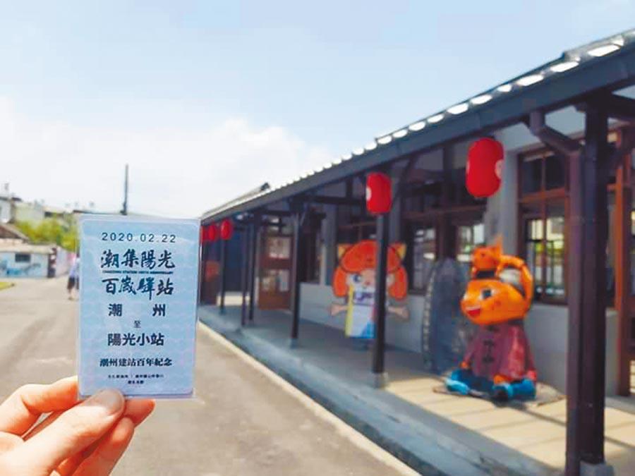 「潮州火車站建站百年紀念一卡通」只送不賣,短短3天締造出300萬商機。(謝佳潾攝)
