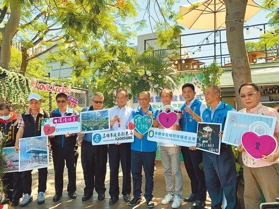 韓市府觀光局團隊,日前推出愛河微整形計畫,希望將人帶進愛河周邊。(本報資料照)