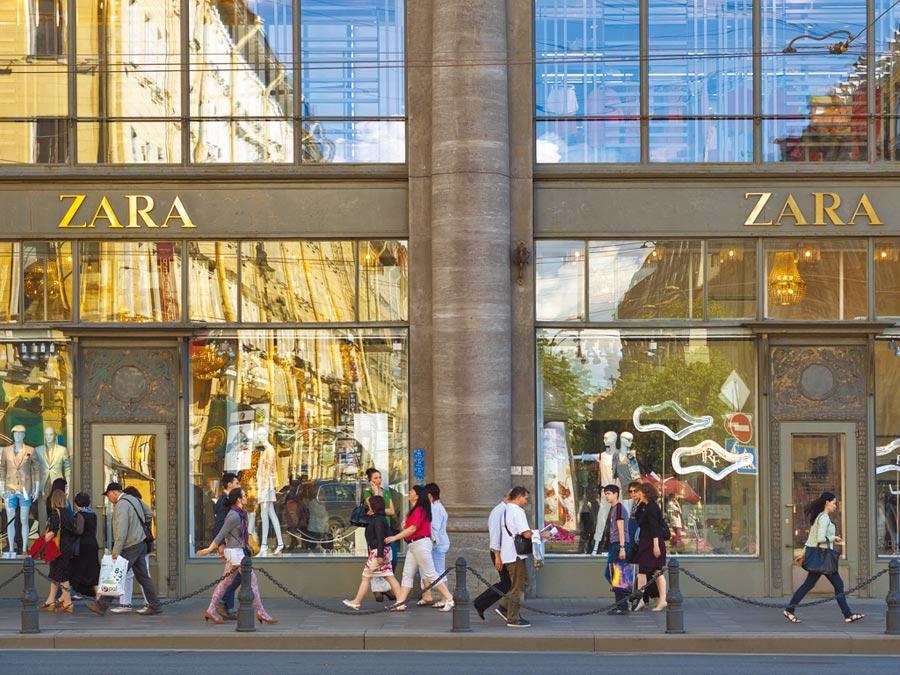 ZARA總部宣布,因疫情影響,將關閉全球約1200間門市,轉攻線上電商。(CFP)