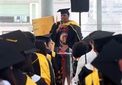 實踐大學碩士畢業 史瓦帝尼王子畢典代表致詞