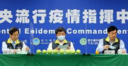 台灣最新防疫排名下跌 朱學恒:這2部會讓人擔心