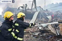 浙江槽罐車爆炸高速公路爆炸9死112傷