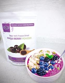 亞積野生馬基莓粉 網路熱銷