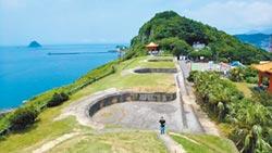 白米甕砲台整修 打造西岸觀光步道
