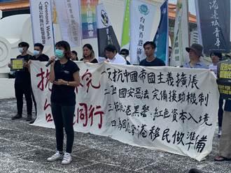 香港人道救援方案遲未公布 民團籲蔡政府盡速兌現庇護機制承諾