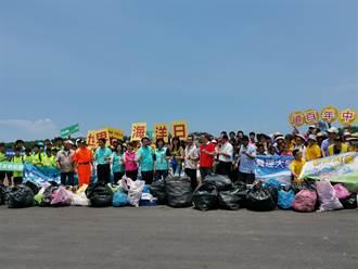 環保志工將軍漁港淨海淨港 清出310公斤垃圾