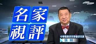 陸控美機飛越台灣違反國際法 張競:哪一條?