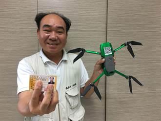 遙控無人機執照難考 攝影師洪年宏搶頭香考取