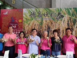 推廣米食文化 德高社區打出「德高旺粽」品牌