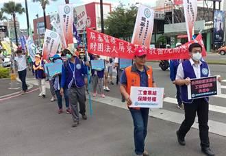 屏基醫師詹智鈞不續聘 全國60工會遊行聲援