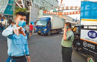 北京3確診 56天無病例破功!境內感染 小學暫緩開學 批發市場關閉