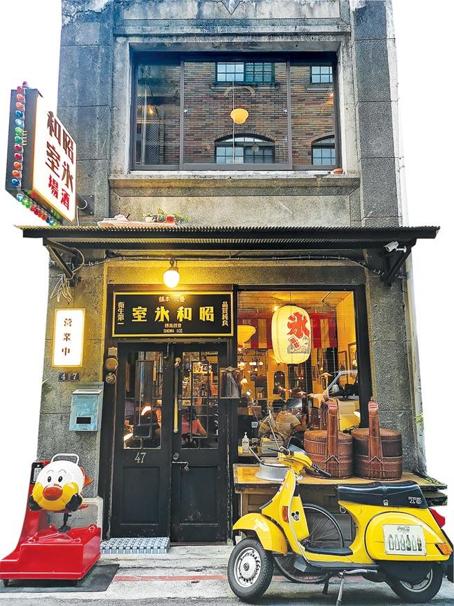 位在台北市文昌街內的〈昭和冰室〉,是開在有63年歷史的老宅內,位在二樓的「酒場」本周正式營運。圖/姚舜