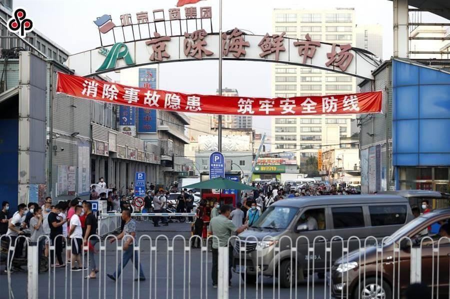 北京豐台區新發地市場像遼寧傳染疫情。中新社