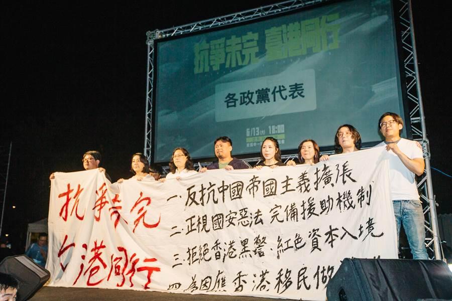 國民黨、民進黨、民眾黨、時代力量等政黨代表均派代表參加。(郭吉銓攝)