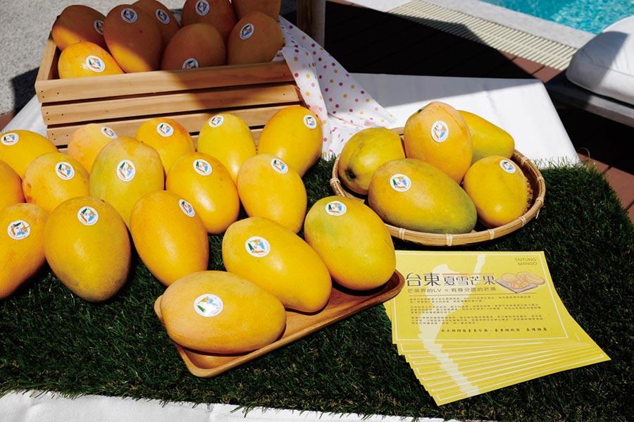 台東夏雪芒果6月15日至30日誠品信義店開賣。圖/台灣好農提供